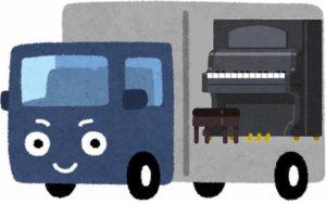 ピアノ移動のトラックイラスト