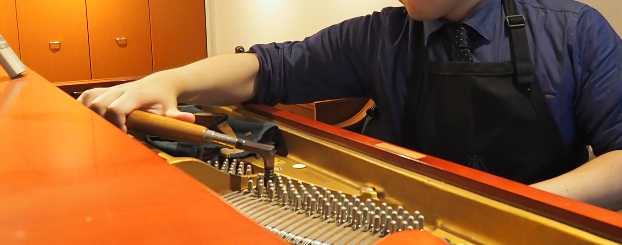 九州山口調律学院:古川ピアノ