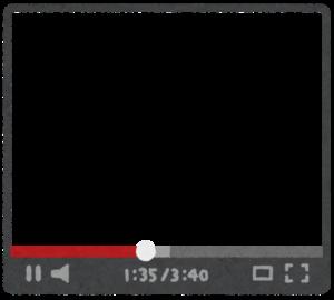 動画アップサイトのイメージ